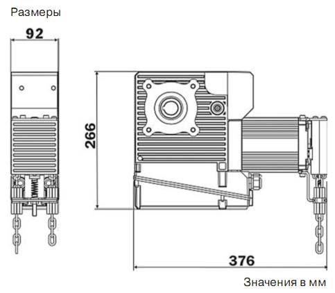 Faac 540 Bpr Инструкция - фото 3